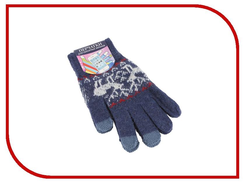 все цены на Теплые перчатки для сенсорных дисплеев Harsika р.UNI 0614 онлайн