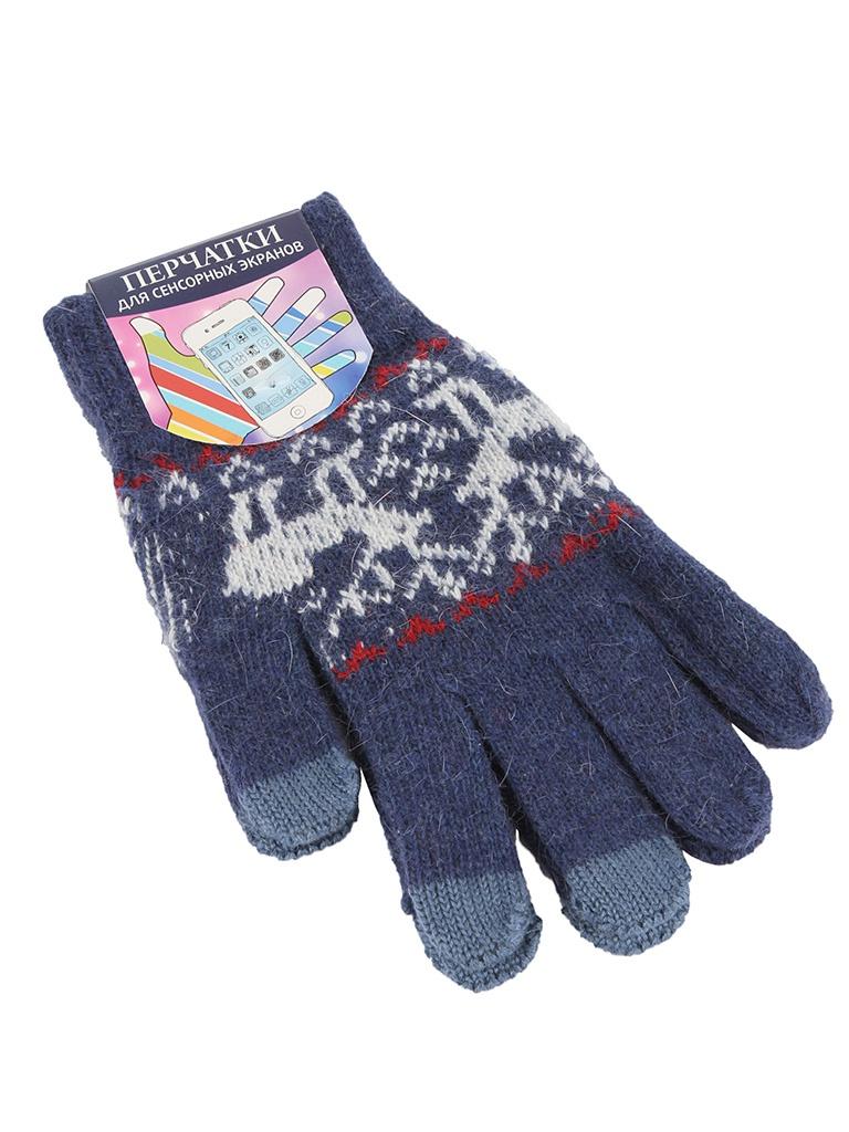 Теплые перчатки для сенсорных дисплеев Harsika р.UNI 0614 недорого