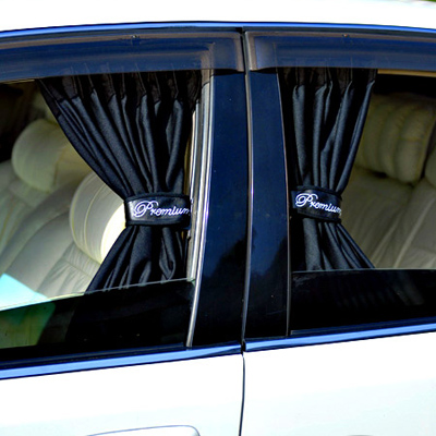 Шторки Autoland Premium S 32-37cm/50cm 1701331-153 BK<br>