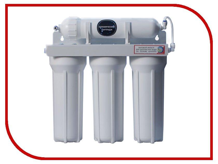 Фильтр для воды ЭкоДоктор Эконом-3 Плюс шкафы 3 хдверные эконом