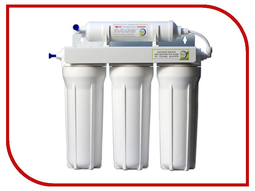 Фильтр для воды ЭкоДоктор Эконом-3 шкафы 3 хдверные эконом