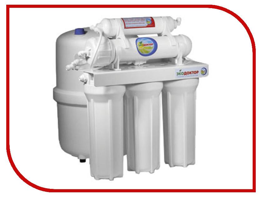 Фильтр для воды ЭкоДоктор Эконом-5
