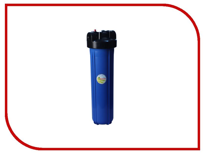 Фильтр для воды ЭкоДоктор 1С20ВВ-1<br>