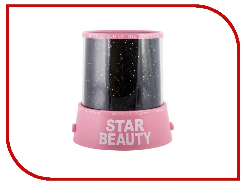 Светильник FamilyFun Красота звездного неба Pink ZC-00018 - Проектор звездного неба проектор звездного неба