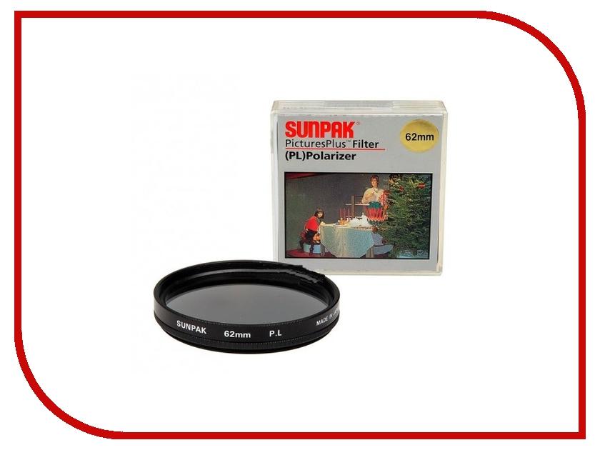 Светофильтр Sunpak PL 58mm<br>
