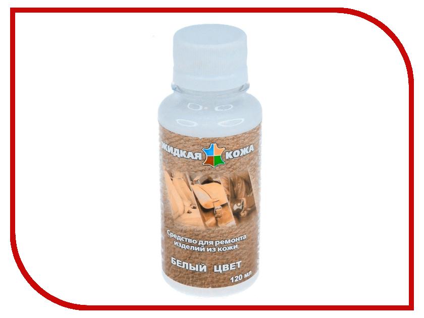 Средство для ремонта изделий из кожи Liquid Leather 125ml White pro art liquid washable tempera paint 8 ounce white