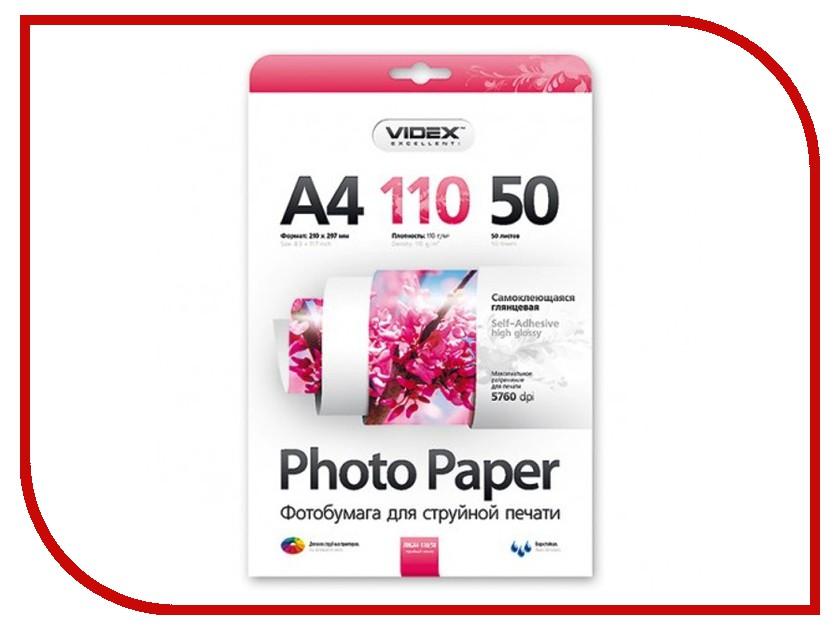 Фотобумага Videx AHGA4-110/50 A4 110g/m2 глянцевая Самоклеющаяся 50 листов