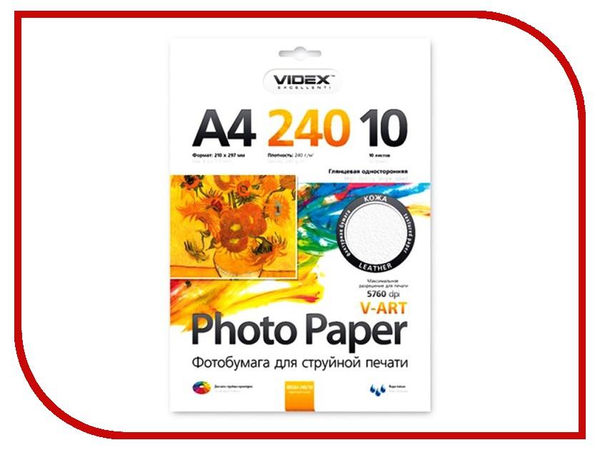 Фотобумага Videx HGA6-200/20 10x15 200g/m2 глянцевая 20 листов