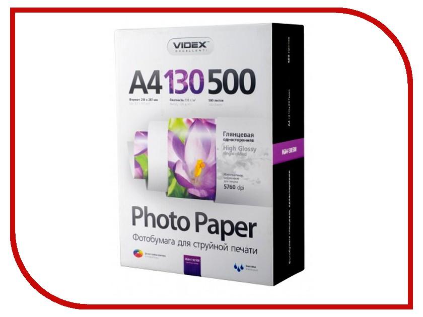 Фотобумага Videx HGA4-130/500 A4 130g/m2 глянцевая 500 листов<br>