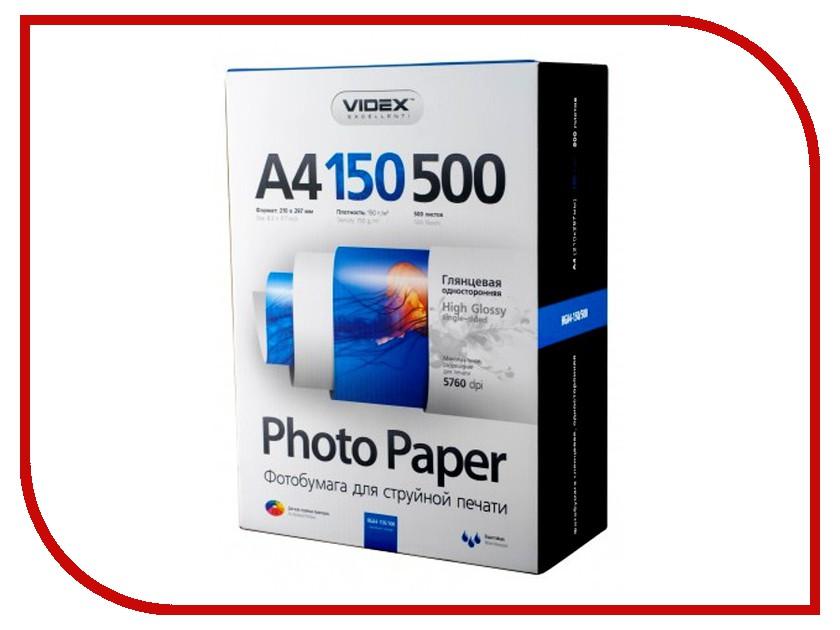 Фотобумага Videx HGA4-150/500 A4 150g/m2 глянцевая 500 листов бумага kym lux classic a4 80g m2 500 листов