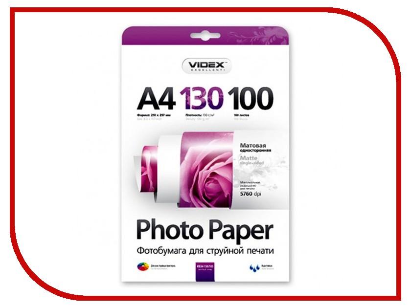Фотобумага Videx MKA4-130/100 A4 130g/m2 матовая 100 листов<br>