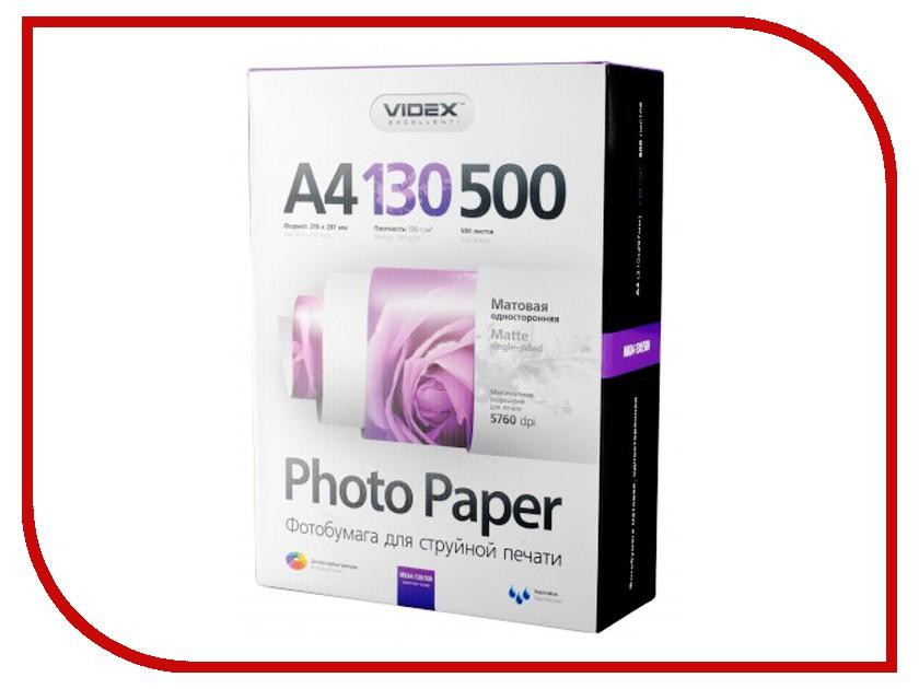 Фотобумага Videx MKA4-130/500 A4 130g/m2 матовая 500 листов