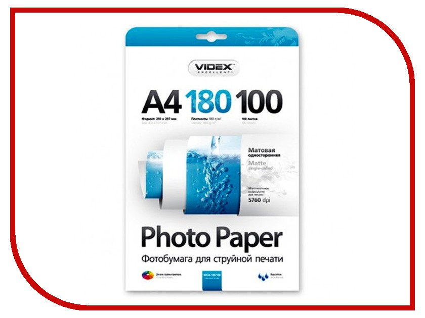 Фотобумага Videx MKA4-180/100 A4 180g/m2 матовая 100 листов