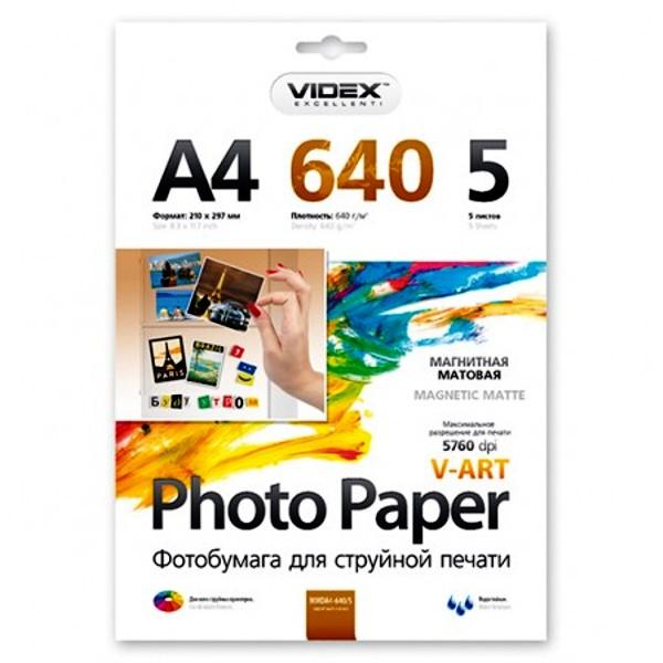 Фотобумага Videx MMDA4-640/5 A4 640g/m2 матовая МАГНИТНАЯ, Textured Paper 5 листов<br>