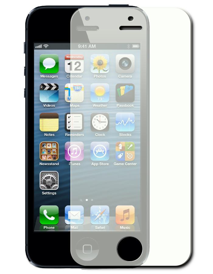 Аксессуар Защитное стекло Onext for iPhone 5 / 5S / 5C Green