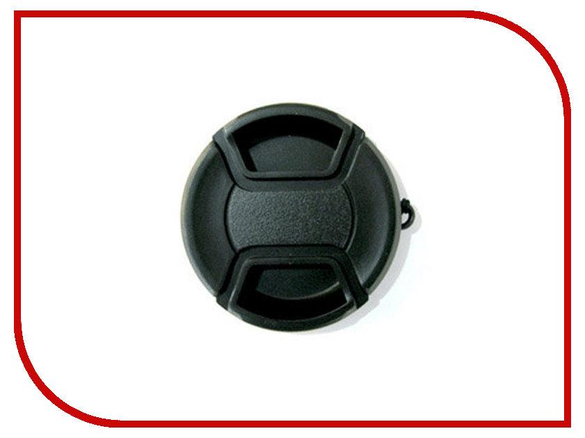 Аксессуар 43mm - Fujimi с центральной фиксацией<br>