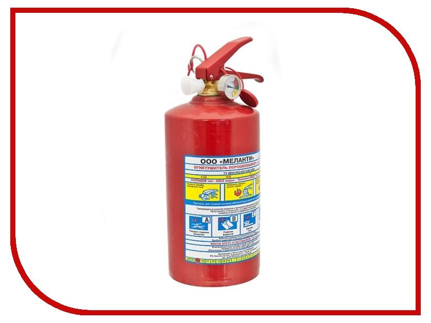 Огнетушитель Меланти ОП-1 порошковый огнетушитель меланти оп 6 порошковый