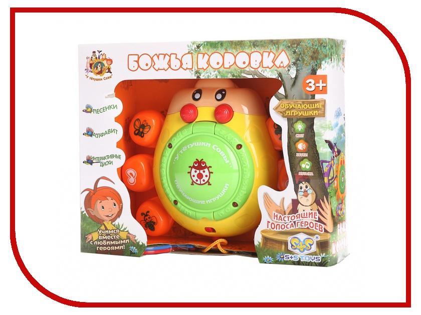 Игрушка S+S toys Божья коровка EH80003R 142411312 s