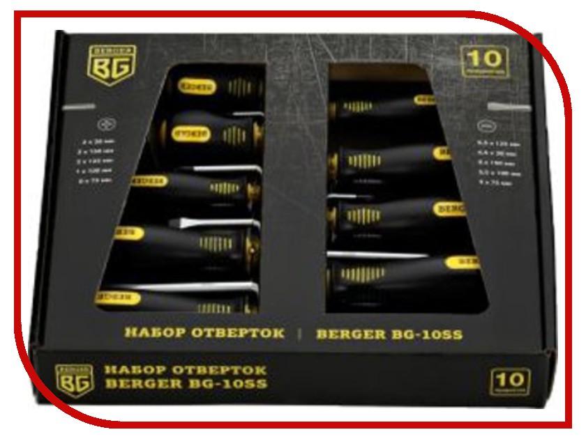Набор инструмента Berger BG-10SS<br>