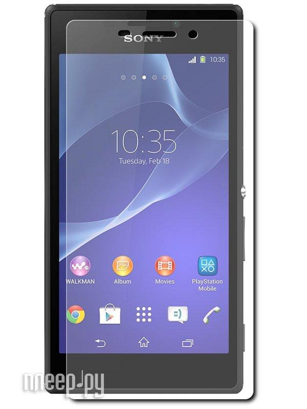 Аксессуар Защитная пленка Sony Xperia M2 Media Gadget Premium RTL MG595<br>