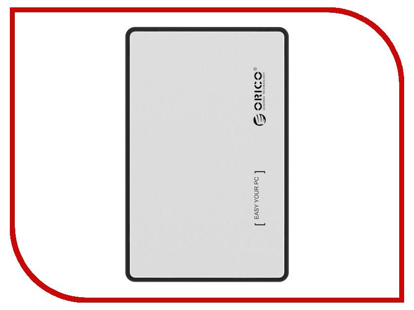 Аксессуар Контейнер 2588US3-SV for HDD<br>
