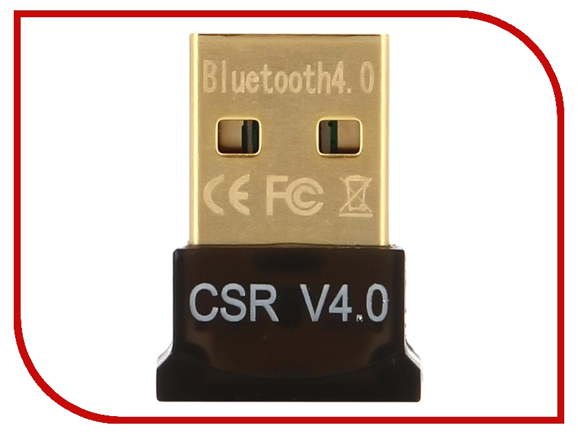 Bluetooth передатчик Readyon RD-45008<br>