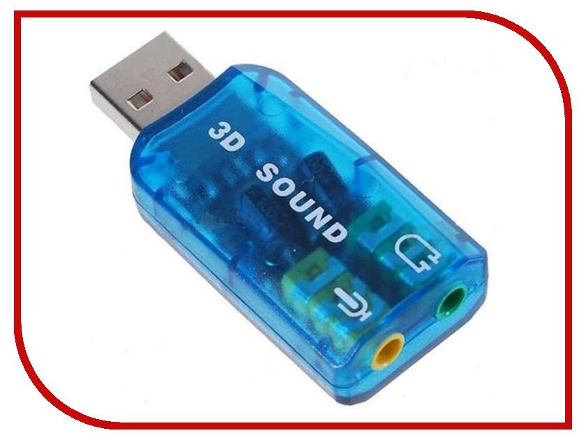 Звуковая карта C-media USB Trua3D