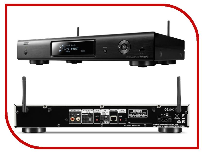 Медиаплеер Denon DNP-730AE