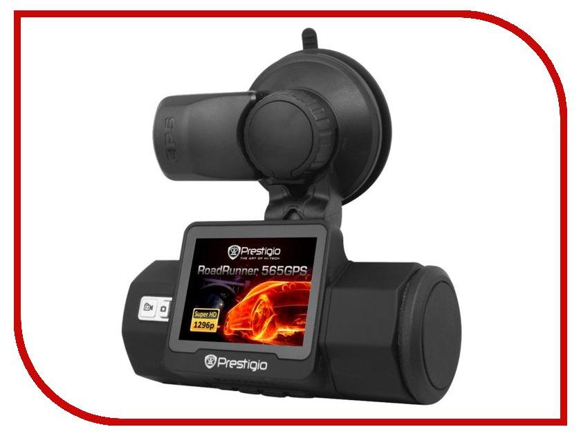 Видеорегистратор Prestigio RoadRunner 565GPS