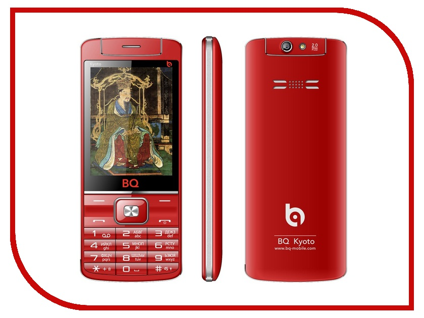 Сотовый телефон BQ BQM-2802 Kyoto Red<br>