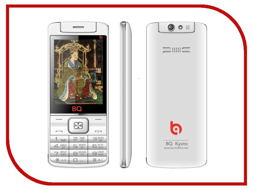 Сотовый телефон BQ BQM-2802 Kyoto White bq bq bqm 2802 kyoto черный 0 032гб 2 sim