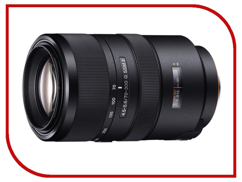 Объектив Sony SAL-70300G2 70-300 mm F/4.5-5.6 G SSM II*<br>
