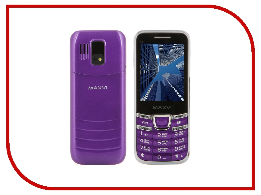 Сотовый телефон Maxvi K6 Purple
