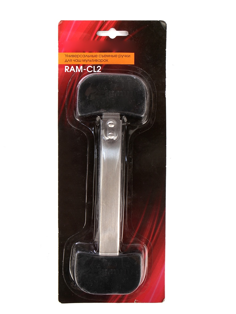 Съемная ручка для чаш Redmond RAM-CL2