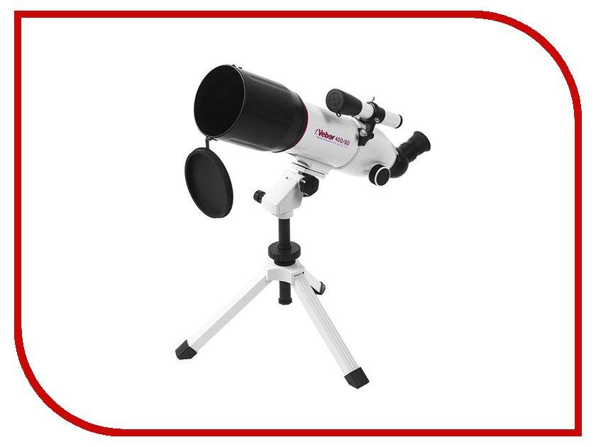 Телескопы и аксессуары 400/80 Аз  Телескоп Veber 400/80 Az White