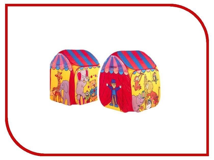 Игрушка для активного отдыха Палатка BEST TIDE T0326 Цирковой шатер