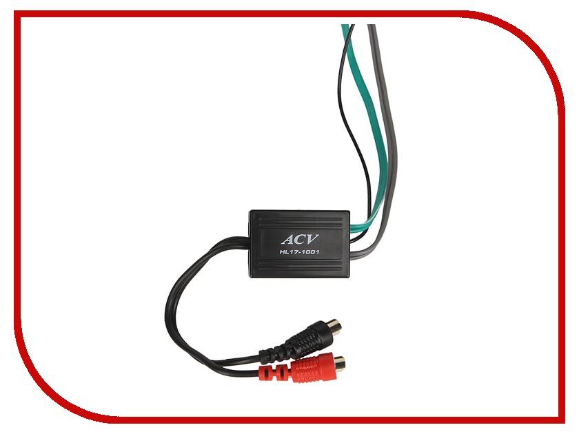 Преобразователь уровня сигнала ACV HL17-1001