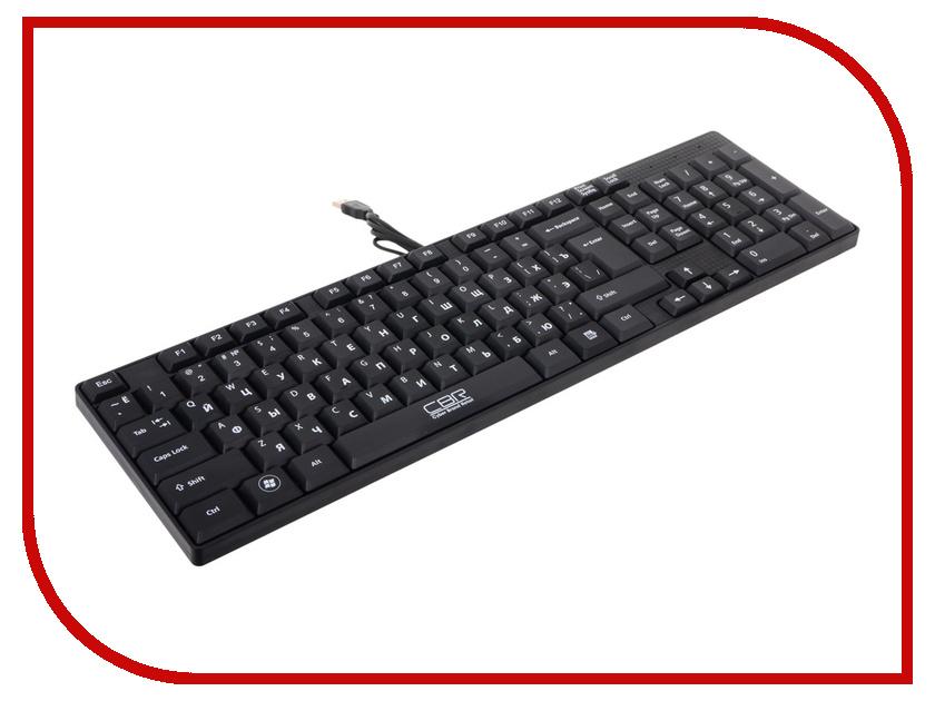 Клавиатура CBR KB 110