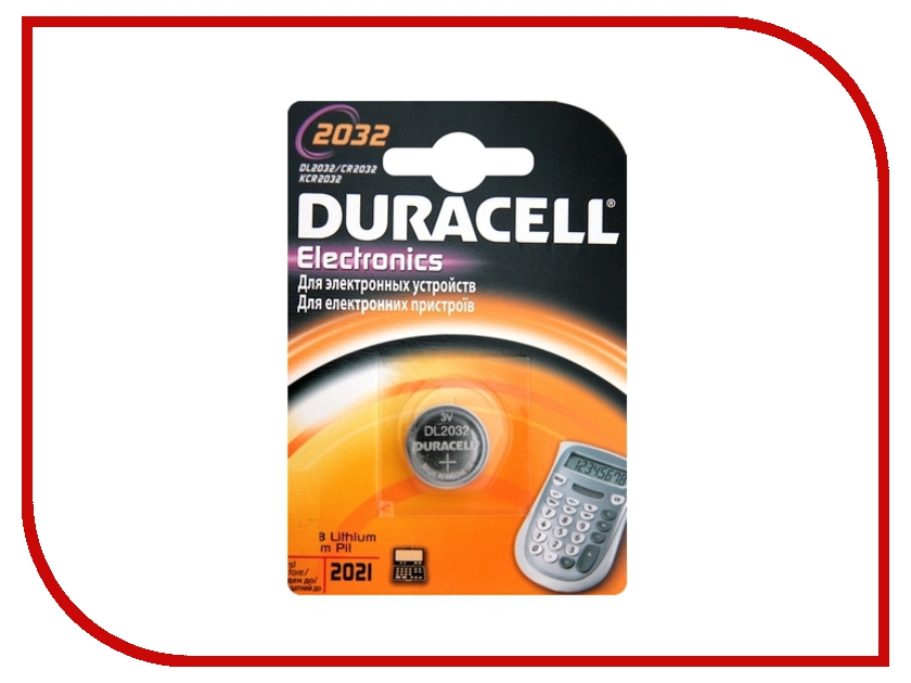 Батарейка CR2032 - Duracell CR2032 BL1 (1 штука) 0 5w vibrating nose electric massager purplish red 1 x cr2032