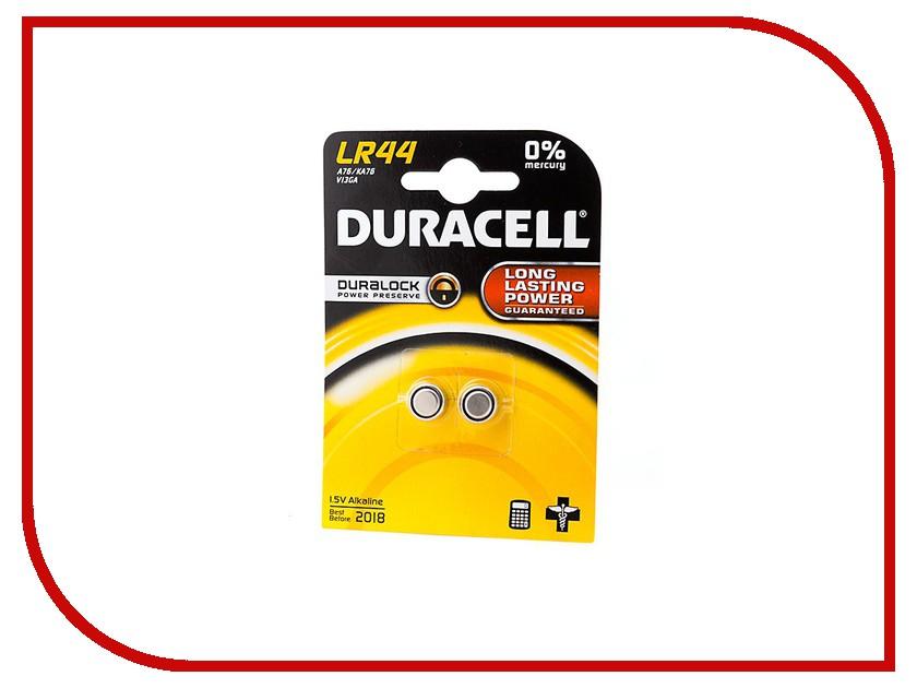 Батарейка Duracell LR44 BL2 (2 штуки)<br>