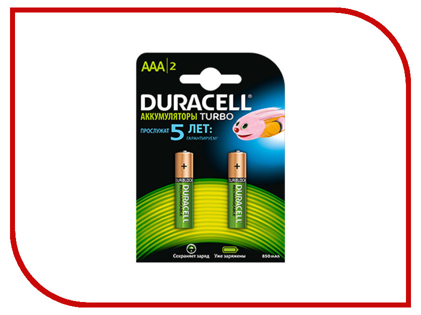 Аккумулятор AAA - Duracell HR03 850 mAh BL2 (2 штуки) аккумулятор aaa duracell hr03 850 mah bl2 2 штуки