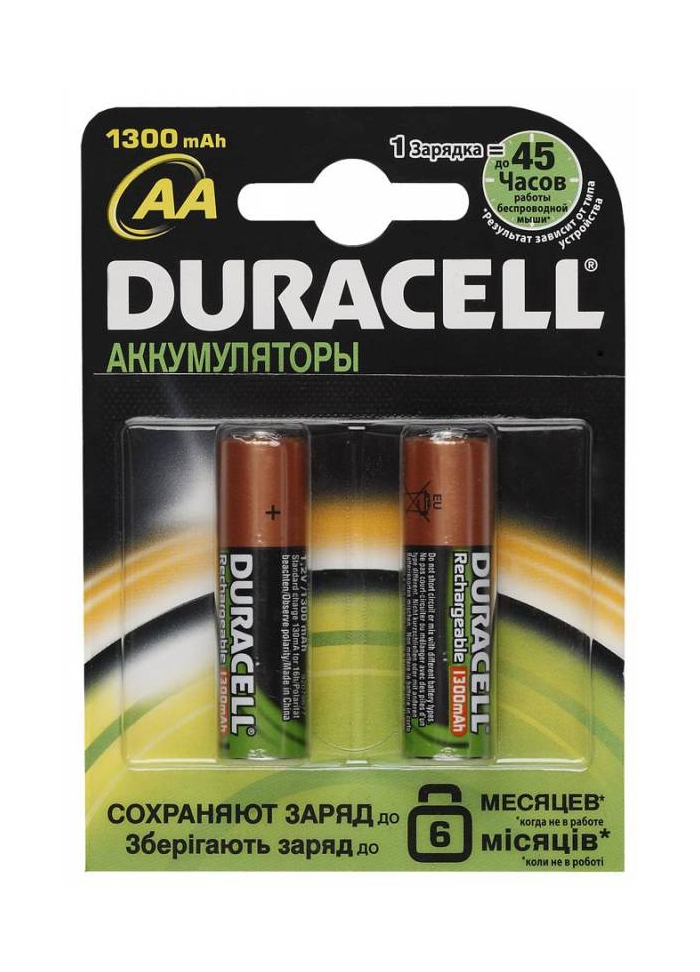 Аккумулятор AA - Duracell HR6 1300 mAh BL2 (2 штуки)