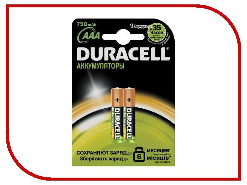 Аккумулятор AAA - Duracell HR03 750 mAh BL2 (2 штуки)<br>