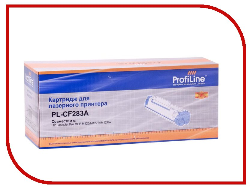 Картридж ProfiLine PL-CF283A for HP M125/M127fn/M127fw 1500 копий картридж galaprint gp cf283a для принтеров hp laserjet pro mfp m125 m127fn m127fw m225dn 1500стр