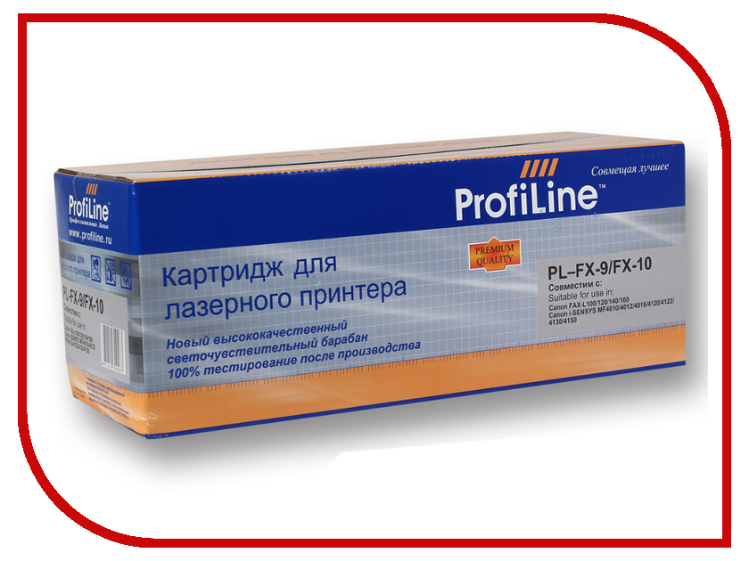 Картридж ProfiLine PL-FX-10 for Canon MF4010/4012/4120/4150/4270/4320/4322/4330/4340/4350/4370/4680/FAX-L100/110/120/160 2000 копий