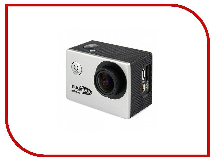 Экшн-камера Gmini MagicEye HDS4000 Silver gmini magicbox hdr1100h