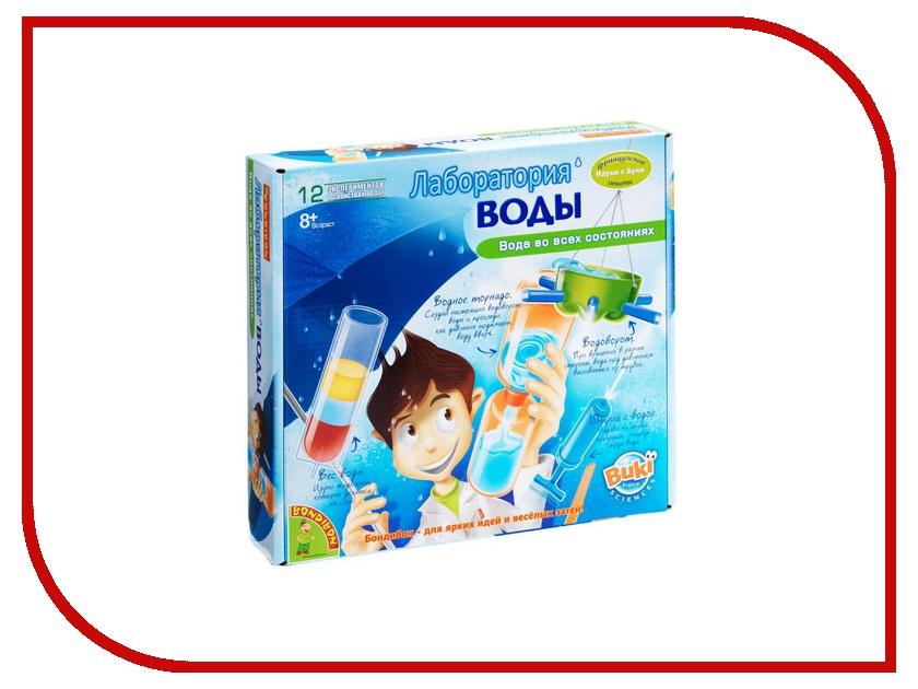 Набор для экспериментов Bondibon BB0922