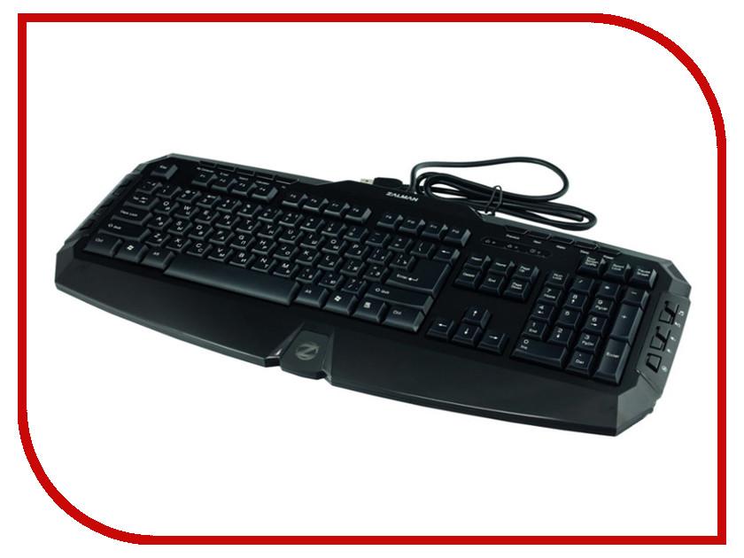 все цены на Клавиатура Zalman ZM-K300M USB