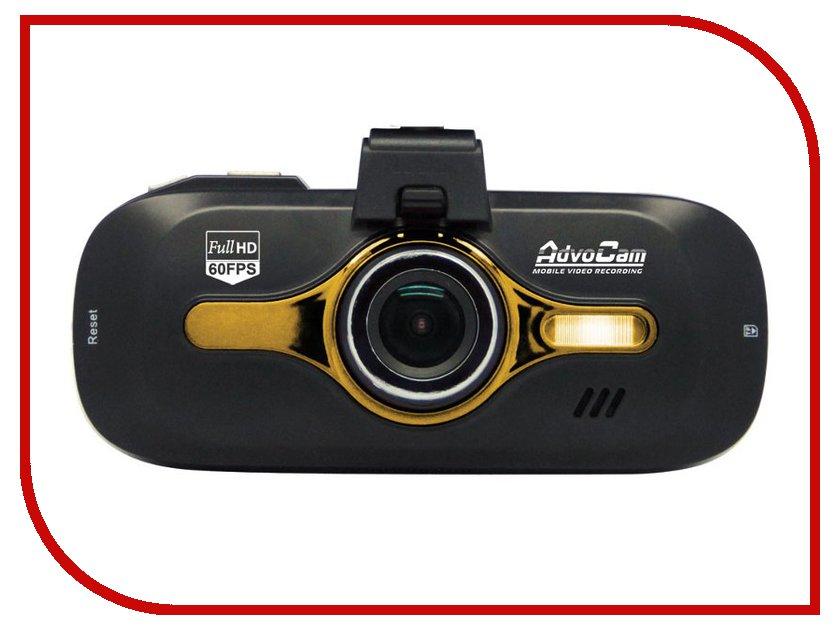 Видеорегистратор AdvoCam FD8 Gold GPS цена