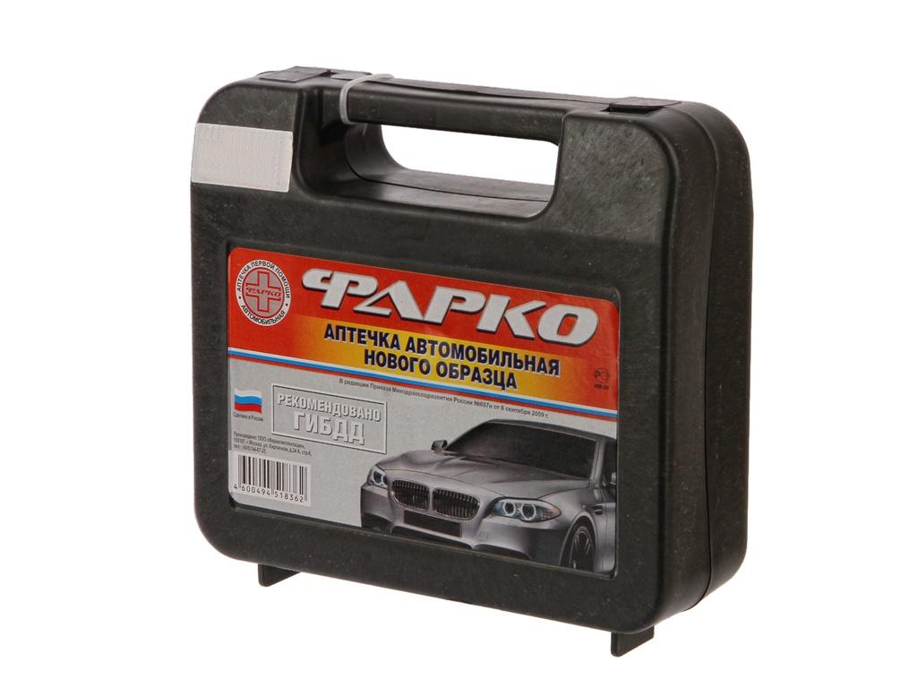 Аптечка Полярник Фарко №2 27618 / 001-603 Black - нового образца недорго, оригинальная цена